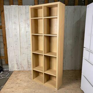 白井産業 木製 フリーラック 棚 高さ調整可能 マガジンラック ...