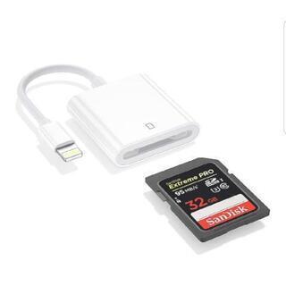 【2021改良バージョン】iPhone SD カードリーダー S...