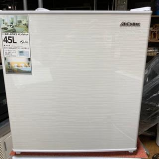 アビテラックス 1ドア冷蔵庫 45L 中古