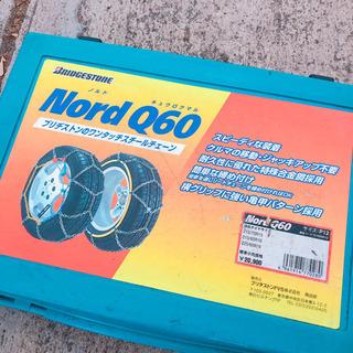 【ブリヂストン】タイヤチェーン 美品 定価20,000値下げしました!