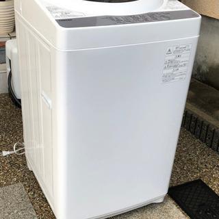 TOSHIBA  洗濯機  2018年製