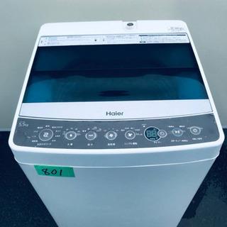 801番 Haier✨全自動電気洗濯機✨JW-C55A‼️