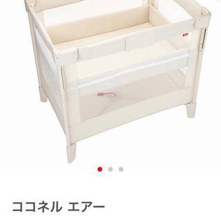 【ネット決済】アプリカ ココネルエアー