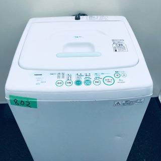 802番 TOSHIBA✨東芝電気洗濯機✨AW-305‼️