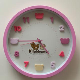 リラックマ★掛け時計★時計★かけ時計★ピンク