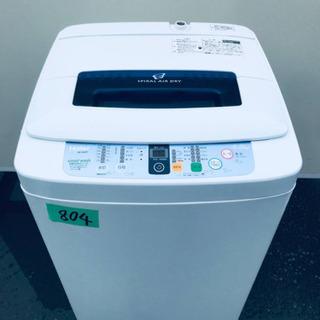 804番 Haier✨全自動電気洗濯機✨JW-K42F‼️