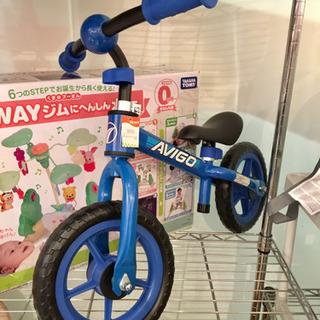 ■店頭引取限定■美品☆バランスバイク AVIGO ブルー♫
