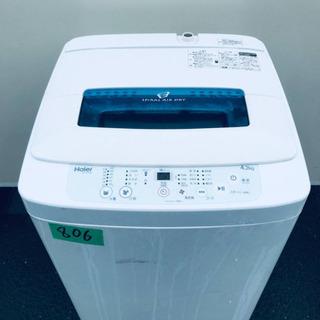 ✨2019年製✨806番 Haier✨全自動電気洗濯機✨J…
