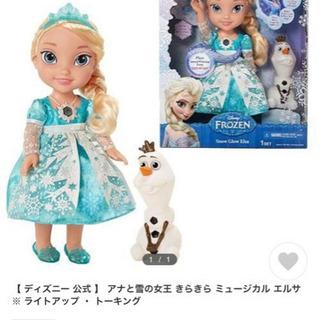 アナと雪の女王、エルザ、トーキング人形