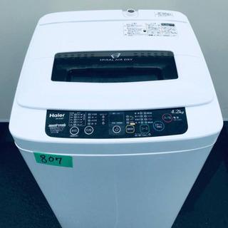 807番 Haier✨全自動電気洗濯機✨JW-K42F‼️
