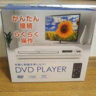 DVDプレイヤー 再生のみ