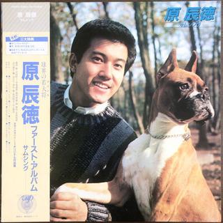 原辰徳 - サムシング LP レコード ポスター・写真集付
