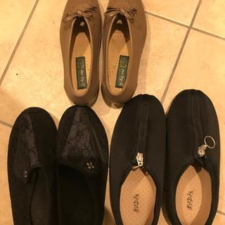 介護、婦人靴3点セット