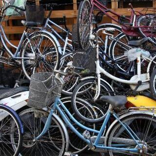 自転車、鉄製品の処分に困っていませんか?