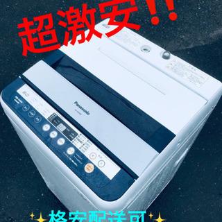 ET819A⭐️Panasonic電気洗濯機⭐️