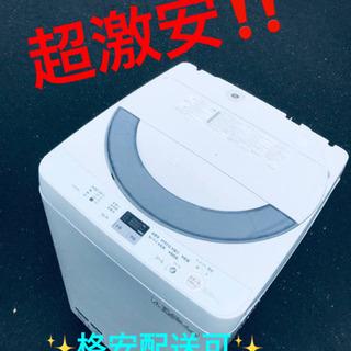 ET820A⭐️ SHARP電気洗濯機⭐️