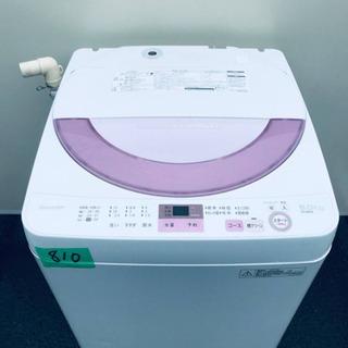 810番 SHARP✨全自動電気洗濯機✨ES-GE6A-P…