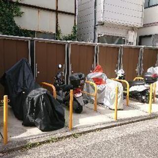 🏍️神戸市兵庫区月極大型バイク駐車場(駐輪場)+トランクルーム♪...