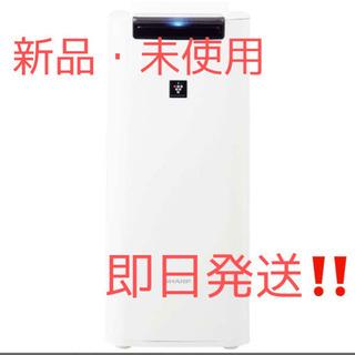 【ネット決済】空気清浄機 SHARP KI-JS40-W