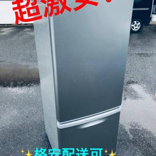 ET825A⭐️Panasonicノンフロン冷凍冷蔵庫⭐️