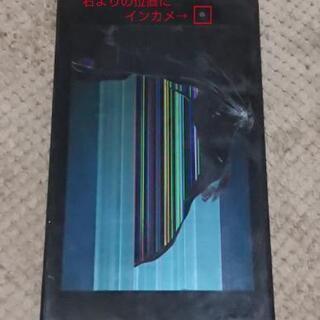 ネクサス7 譲ってください!NEXUS7(2013年モデル)  ...