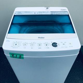 ✨2018年製✨813番 Haier✨全自動電気洗濯機✨JW-C...