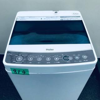 ✨2018年製✨814番 Haier✨全自動電気洗濯機✨JW-C...