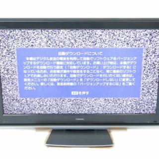 【ネット決済】大型テレビ 東芝 TOSHIBA レグザ 42 イ...