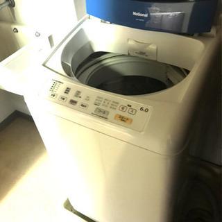 National 全自動洗濯機 6.0kg