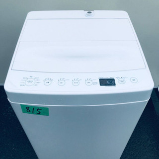 ✨2019年製✨815番TAG label ✨全自動電気洗濯機✨...