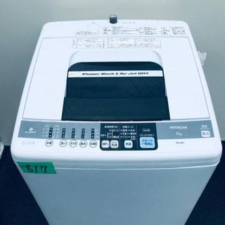 817番 HITACHI✨日立全自動電気洗濯機✨NW-6MY‼️