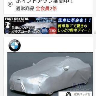 【ネット決済・配送可】BMW218i  F45 アクティブツアラー