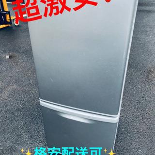 ET834A⭐️ Panasonicノンフロン冷凍冷蔵庫⭐️20...