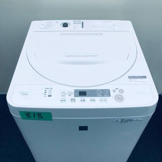 ✨2018年製✨818番 SHARP✨全自動電気洗濯機✨ES-G...