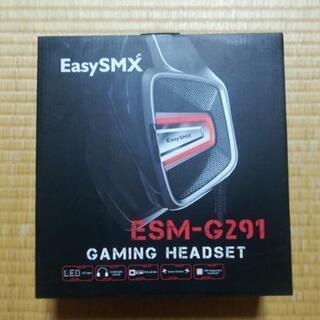 ゲーミングヘッドセット ESM-G291