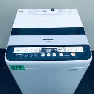 819番 Panasonic✨全自動電気洗濯機✨NA-F60PB6‼️