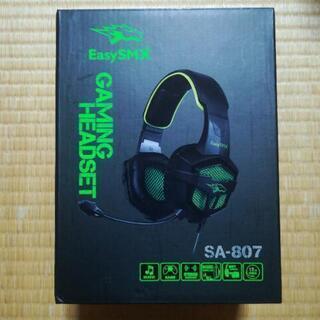 ゲーミングヘッドセット 3.5mm