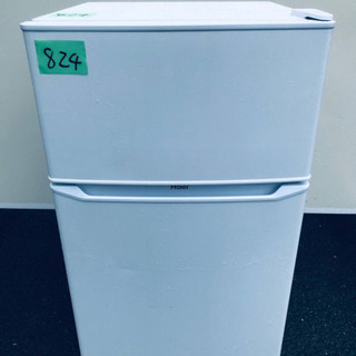 ✨2019年製✨824番 Haier✨冷凍冷蔵庫✨JR-N85C‼️
