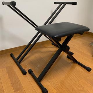 【ネット決済】キーボード用 椅子、キーボードスタンド