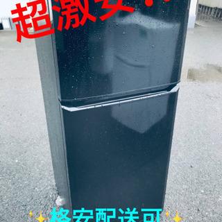 ET849A⭐️ハイアール冷凍冷蔵庫⭐️ 2018年製