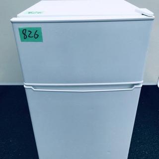 ✨2017年製✨826番amadana✨電気冷凍冷蔵庫✨AT-H...