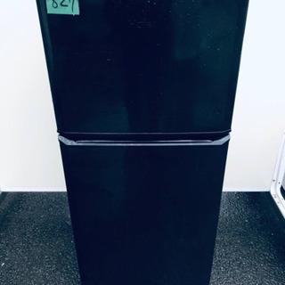✨2018年製✨827番 haier✨冷凍冷蔵庫✨JR-N121A‼️