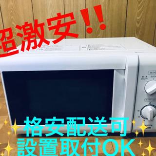 ET852A⭐️YAMAZEN電子レンジ⭐️ 2018年式