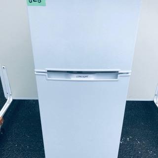 ✨2017年製✨828番 LIMLIGHT✨ノンフロン冷凍冷蔵庫...