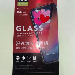 【ネット決済】iPhone Xmaxの液晶保護ガラス スーパーク...