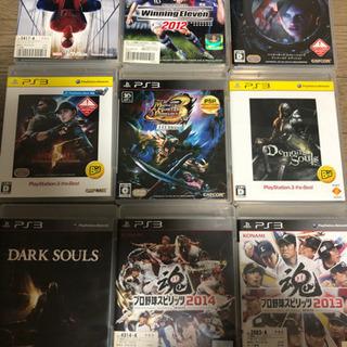 PS3 まとめて2500円!!