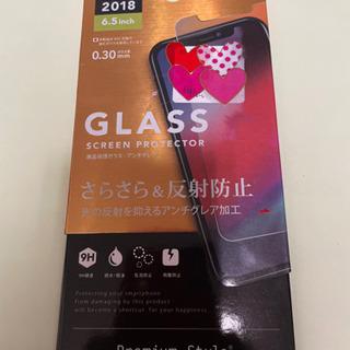 【ネット決済】iPhone Xmax液晶保護ガラス 9H!
