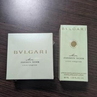 【ネット決済・配送可】【未開封】BVLGARI練り香水・ボディミルク