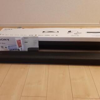 【ネット決済】【新品未使用】SONYサウンドバー HT-X8500