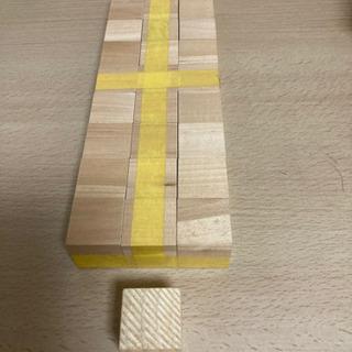 ニキーチンや七田式、知能検査の積み木を作る素材です。